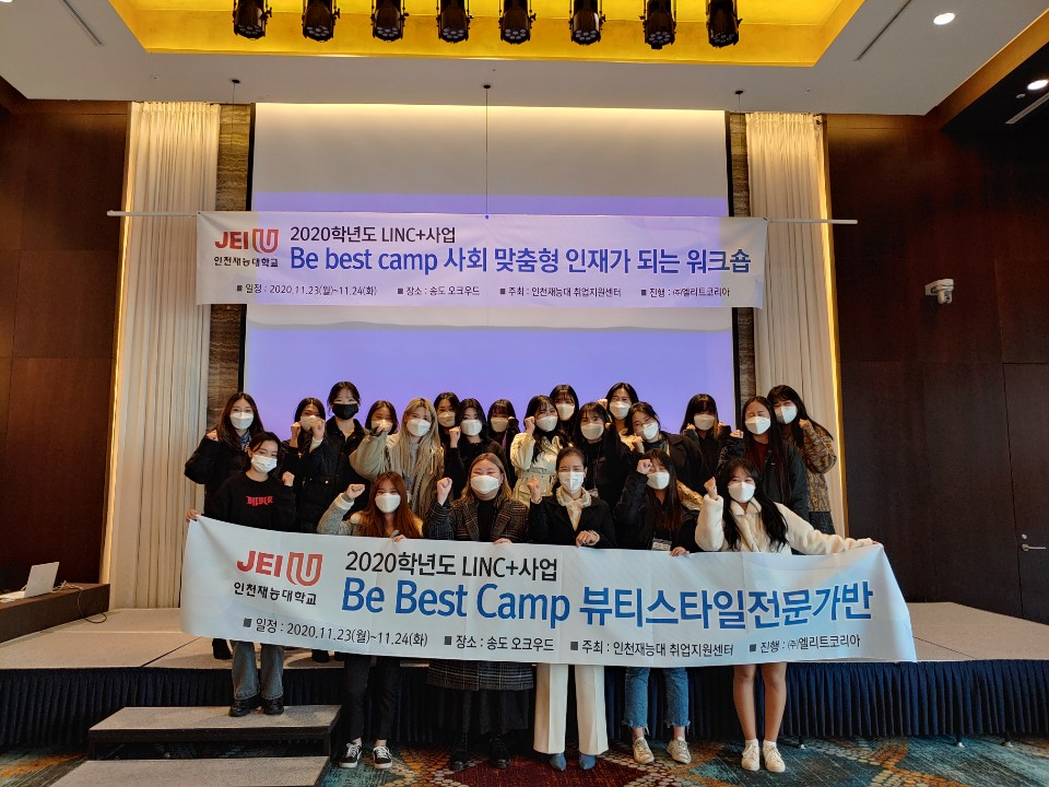 BE BEST CAMP