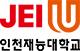 인천재능대학교 산학협력단